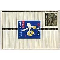 手延素麺揖保乃糸(特級品・古)30束 BK-50A 【お中元 暑中お見舞い ギフト】