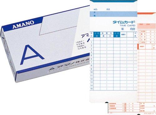 アマノ 標準タイムカード Aカード 月末締め/15日締め ×100枚