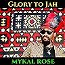 Glory to Jah