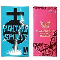 グラマラスバタフライ モイスト500 6個入 + FIGHTING SPIRIT (ファイティングスピリット) コンドーム Mサイズ 12個入