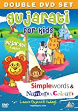 Gujarati for Kids DVD: Simple Words & Number and Colours 2011
