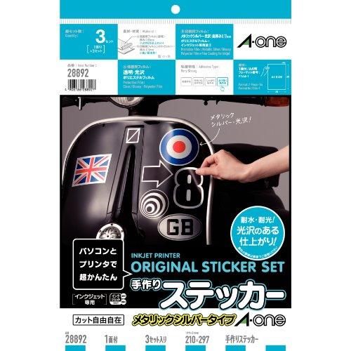 エーワン 手作りステッカー メタリックシルバー A4 3セット 28892