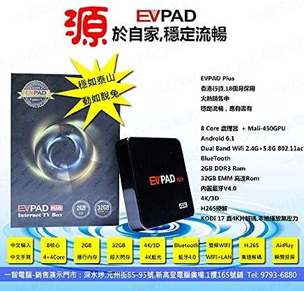 Amazon com: Evpad