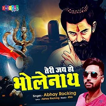 Teri Jai Ho Bholenath (Hindi)