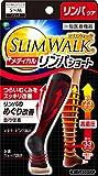 スリムウォーク メディカルリンパソックス ショートタイプ ブラック S〜Mサイズ(1足)
