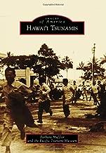 hawai 'i tsunamis (صور من الولايات المتحدة الأمريكية)