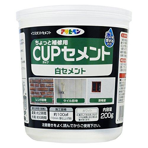 アサヒペン ちょっと補修用 CUPセメント 白セメント 200g