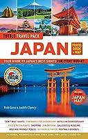 Tuttle Travel Pack: Japan (Tuttle Travel Guide & Map) (英語) ペーパーバック