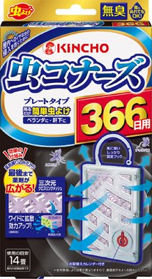 虫コナーズプレートタイプ366日無臭 N × 5個セット
