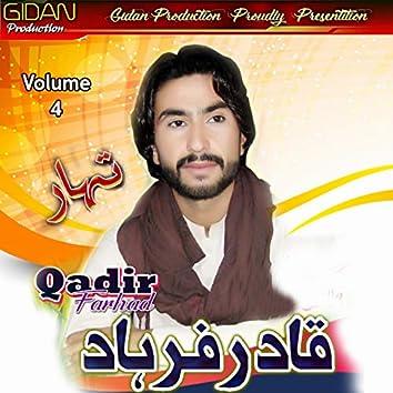 Tahaar, Vol. 04