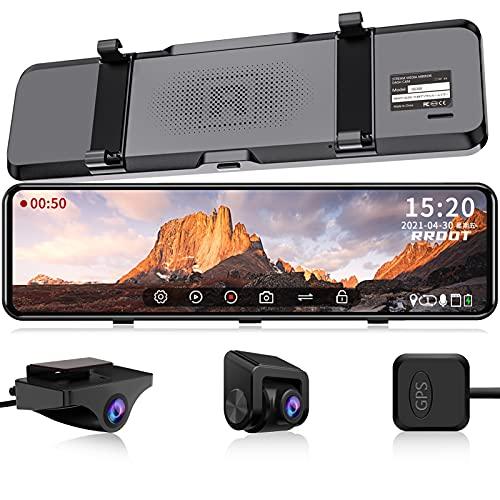 RROOT ミラー型 ドライブレコーダー 11インチ ドラレコ [第二世代・前後カメラ完全分離式] カメラ位置を自由に配置可能 ソニー製IMX335センサー前後搭載 1080PフルHD タッチスクリーン 大型液晶 32GB/U3クラス超高速記録用microSDカード付 (最大128GBまで対応) デジタル ルームミラー 車載カメラ 日本語システム内蔵 日本語取扱説明書付 HYM-GS350 【30日無料交換・一年無料保証】