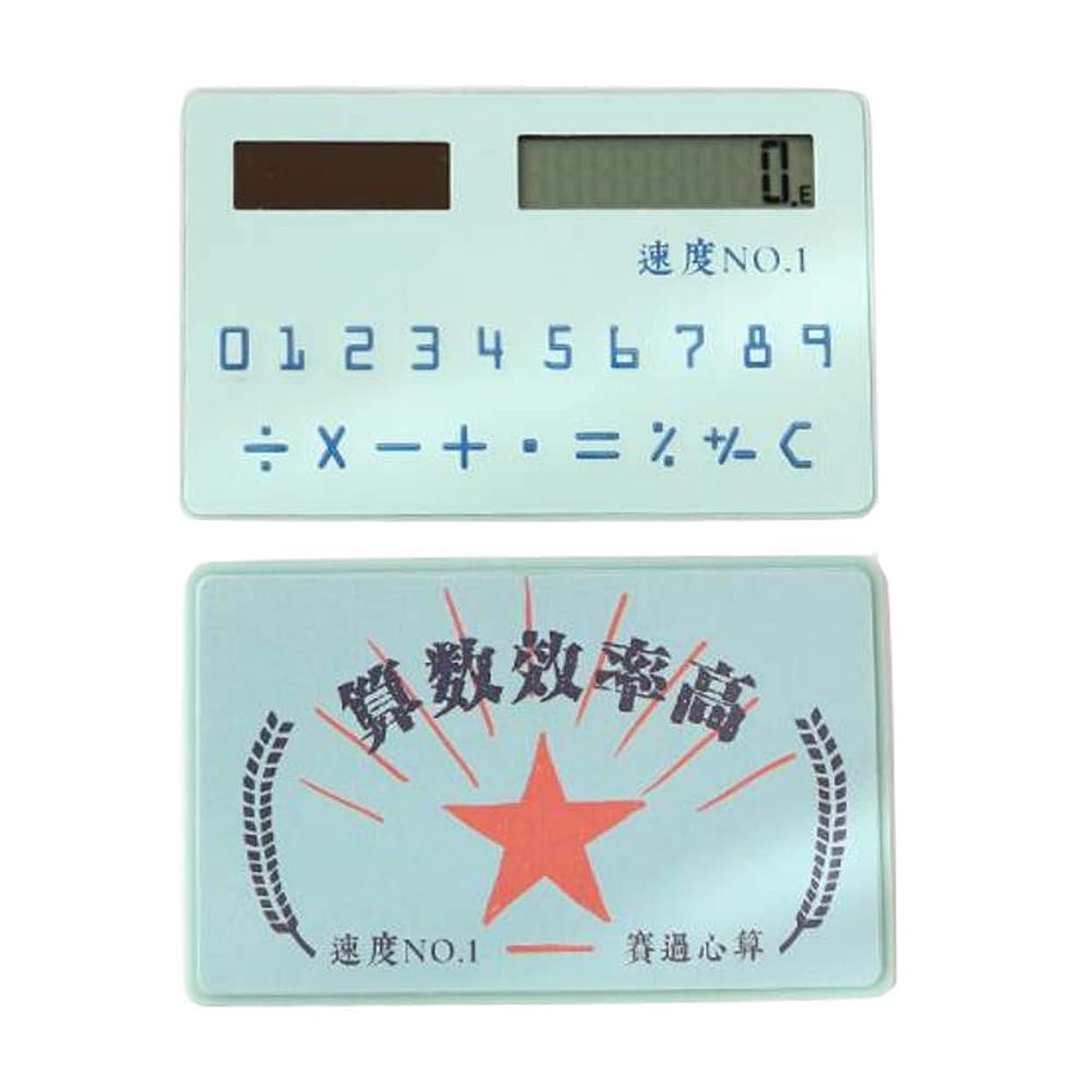 リマお母さんシソーラス学生 キュート 電卓 超コンパクト ポータブルサイズ ミニソーラー電卓 A08