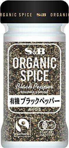 エスビー食品 S&B ORGANIC SPICE有機ブラックペッパー(あらびき)3本
