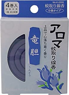アロマ蚊取り線香 小巻タイプ 4巻入 竜胆(りんどう)