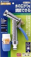 タカギ(takagi) 散水ノズル メタルガンLIII 太ホース 金属ノズル G140FJ 【安心の2年間保証】