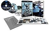 THE NEXT GENERATION パトレイバー 首都決戦 ディレクターズカット特別版[BIXJ-0202][Blu-ray/ブルーレイ]