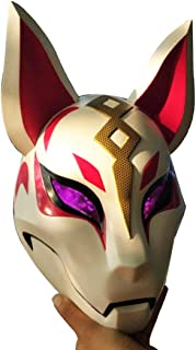 Gmasking 2019 Fox Props Kitsune Drift Mask Halloween Adults Exclusive Costumes