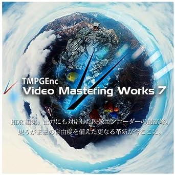 TMPGEnc Video Mastering Works 7|ダウンロード版