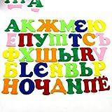 BTKNOO 33pcs 1MM Russische Buchstaben Filz Alphabet DIY