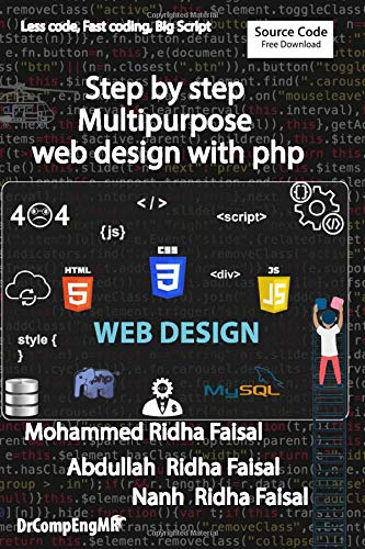 Step by step Multipurpose web design with php