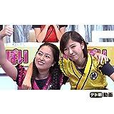 #268(2016/2/9放送DX)
