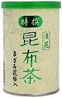 浪花昆布茶本舗 昆布茶 きざみ昆布入り (90g缶入り) 3缶セット