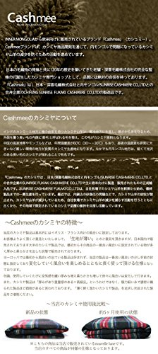 Cashmee(カシュミー)『カシミヤ100%カシミアベーシックウェーブストール』