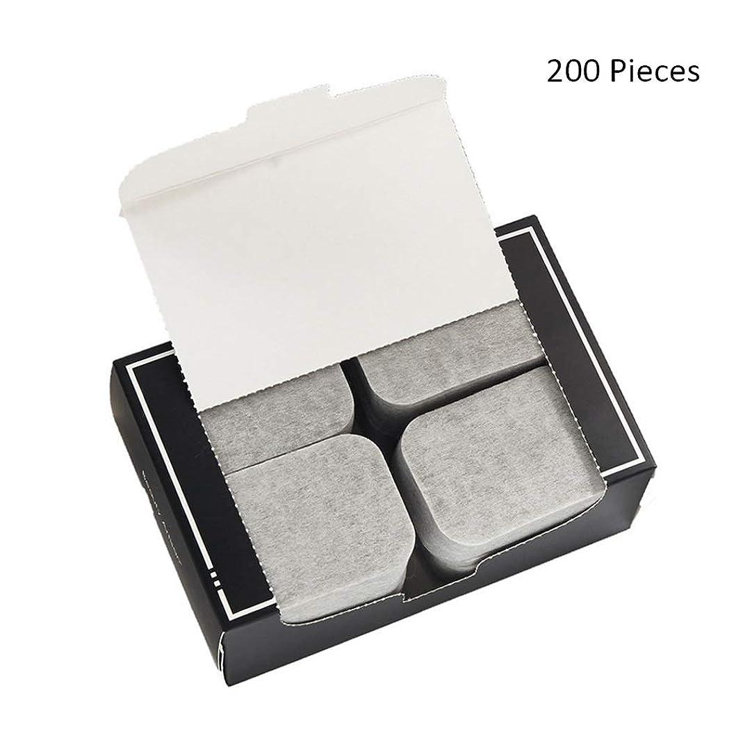 アーカイブ主にシンボル200ピース/パックフェイスメイクアップリムーバー竹炭ポータブルコットンパッドソフトクレンジングメイクピュア両面リムーバーコットン (Color : Gray, サイズ : 7*5cm)