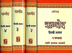 Ashwin Shukla Ekadashi-Papankusha Ekadashi (पापांकुशा