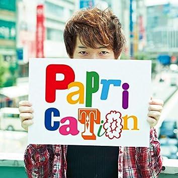 Paprication