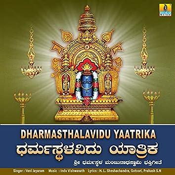 Dharmasthalavidu Yaatrika - Single