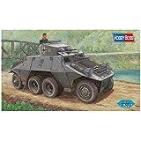ホビーボス 1/35 ファイティングヴィークルシリーズ ドイツ軍 ADGZ8輪重装甲車 シュタイアー プラモデル 83890