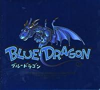 Blue Dragon by Blue Dragon (2006-12-13)