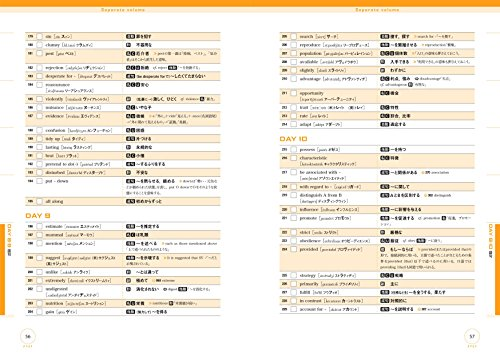 イチから鍛える英語長文500(CD&別冊「トレーニングブック」つき(大学受験TERIOS))