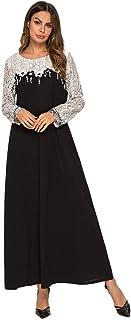 cutemom Muslim Women Dress Long Sleeve fashion retro Robe lace stitching large size elegant Kaftan Dresses Traditional Women Abaya Dubai Islamic Robe Clothes