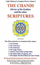 The Chandi and the Other Scriptures: Glories of the Goddess