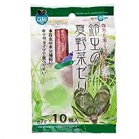マルカン 鈴虫の夏野菜ゼリー 7g×10個入 スズムシ 水分補給 2袋入り
