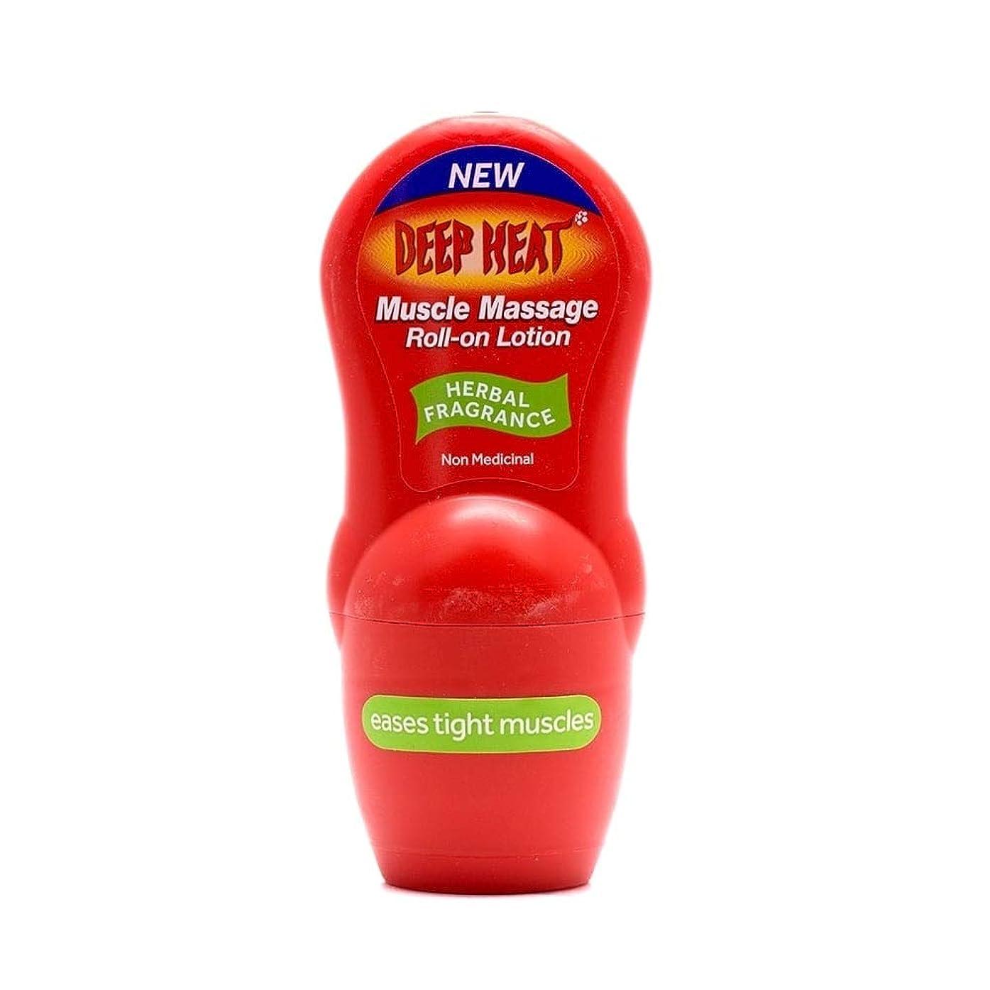再現する出版割れ目Deep Heat 50 ml Muscle Massage Roll-On Lotion by Deep Heat