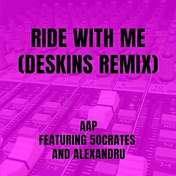 Too Fast (deskins Remix)