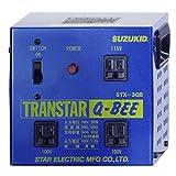 スター電器製造(SUZUKID)昇圧/降圧兼用 ポータブル変圧器 トランスターQBEE STX-3QB