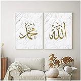 MULMF Allah Arabische Typografie Minimalistischer Marmor