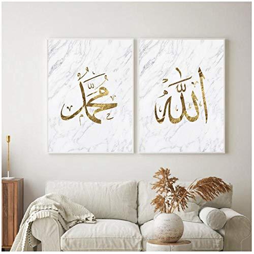 MULMF Allah Arabische Typografie Minimalistischer Marmor Poster Und Drucke Islamische Wandkunst Leinwand Malerei Bilder Home Room Decor- 50X70Cmx2 Ohne Rahmen