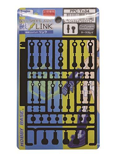 Premium Parts Collection Kansetsuwaza Ball Joint Link Dark Gray