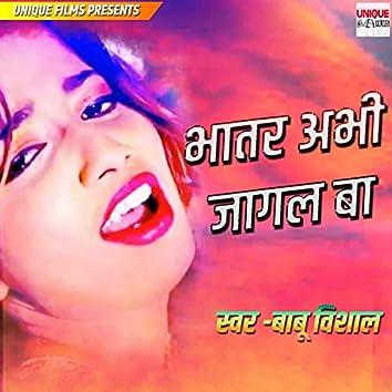 Bhatar Abhi Jagal Ba