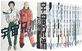 宇宙兄弟 コミック 1-25巻セット (モーニング KC)