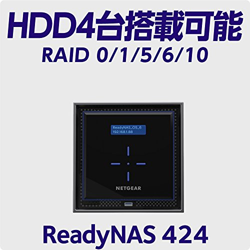 NETGEAR『ReadyNAS424』