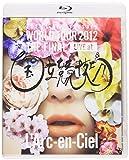 20th L'Anniversary WORLD TOUR 2012 THE FINAL LIVE at 国立競技場[KSXL-33][Blu-ray/ブルーレイ]