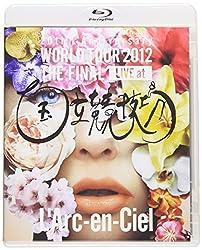 ラルクアンシエル結成20周年ライブいってきました!@LArc_official 2011年05月29日(日) 28