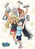 Japan Anime Manga Poster - Dumbbell Nan Kilo Moteru Poster - Anime Poster Metal Wall Decoration 12' x 8'