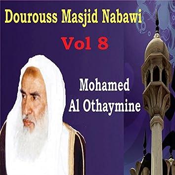 Dourouss Masjid Nabawi Vol 8 (Quran)